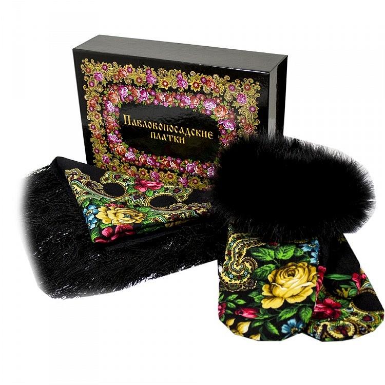 Павлопосадский платок Набор платок Незнакомка 779-18 варежки с искусственным мехом и коробка