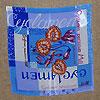 павлопосадский платок, фотография 25