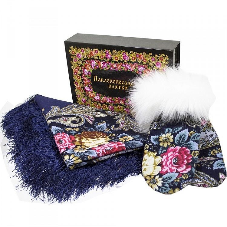 Павлопосадский платок Набор платок Сон бабочки 1463-12 варежки с песцом и коробка, фотография 7